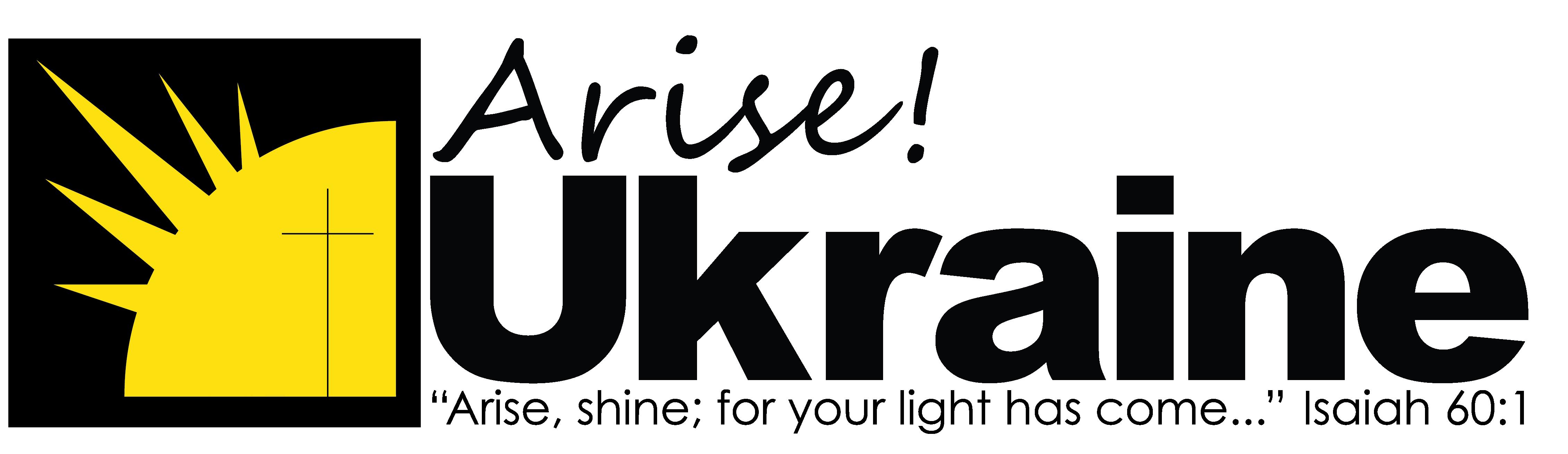 Arise! Ukraine